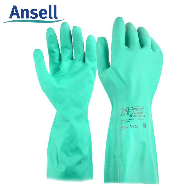 Găng tay chịu dầu 37-175