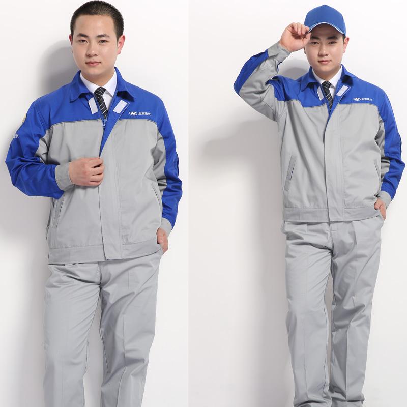 Quần áo bhld A008
